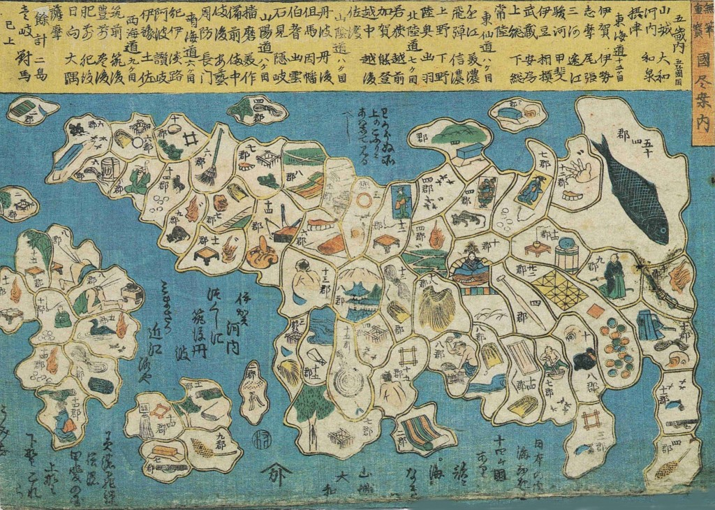 A Rebus Map of Japan | The Lost Salt Atlas on coloring map of japan, climate zone map of japan, natural gas map of japan,